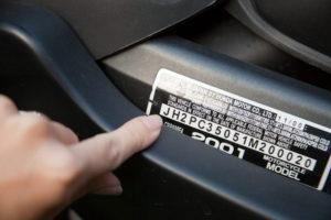 Расшифровка и проверка авто по VIN-номеру