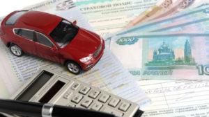 Как проверить КБМ или бонус-малус по страховке Осаго