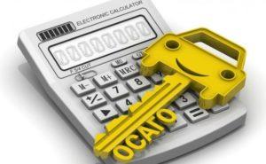 Калькулятор страховки ОСАГО в Росгосстрах