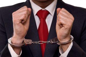уголовную ответственность