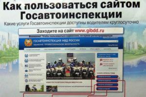 www.gibdd