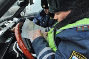 Штрафы за нарушения в жилой зоне Размер штрафа варьирует в различных регионах пр