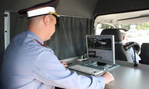 Госавтоинспекция проверка транспортного средства
