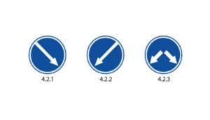 знаки 4.2.1 - 4.2.3знаки 4.2.1 - 4.2.3