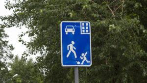 Дорожный знак 5.21 «Жилая зона»