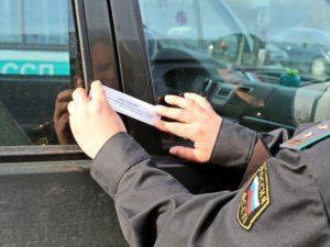 Арест автомобиля