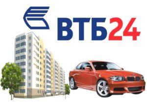 автокредитов банка ВТБ24