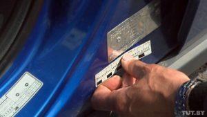 автомобили с поврежденными идентификационными номерами
