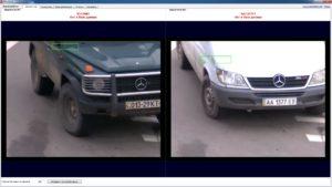 базы данных автомобильных номеров