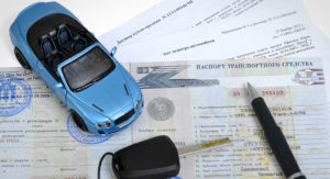 Проверка авто по ПТС онлайн на сайте ГИБДД