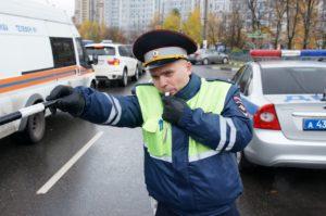 дорожно-транспортная инспекция
