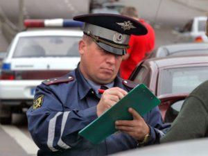 инспектор выписывает штраф