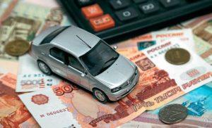 Налоговая ставка на автомобиль