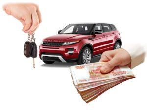 Обмен денег на машину