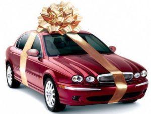 оформить дарственную на авто