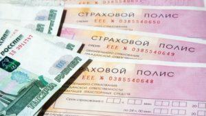 штрафы за отсутствие ОСАГО новые тарифы