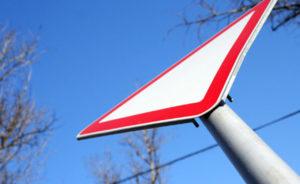 Означает знак «Уступи дорогу»