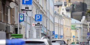 parking.mos.ru