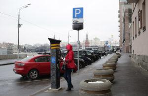 парковки в центре Москвы