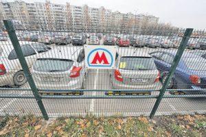 перехватывающих парковках