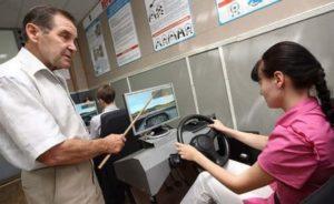 подготовка новых водителей