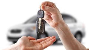приобретение автомобиля с рук