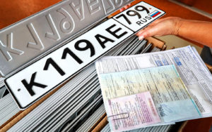 регистрационной процедуры транспортных средств в ГИБДД