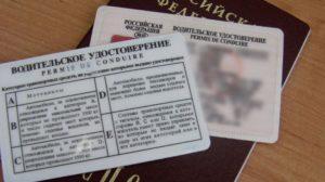 Стоимость обучения 16 000 рублей