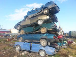 утилизировать транспортное средство