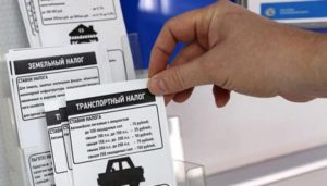 Как проверить задолженность по транспортному налогу