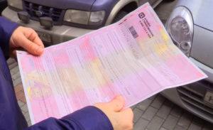 вписать в страховку водителя