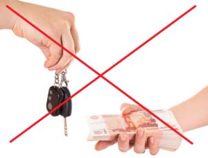 Что означает запрет на регистрационные действия с автомобилем