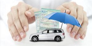 застраховать машину онлайн