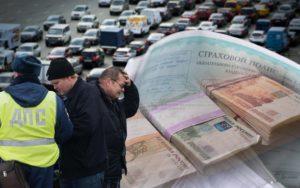 Лимит выплат по европротоколу
