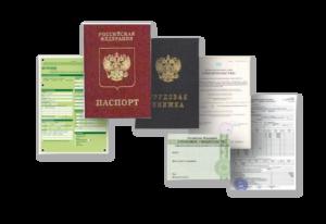 пакет документов на выдачу автокредитов