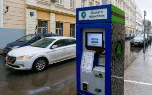 На данный момент платить за парковку нужно на всех улицах внутри Третьего транспортного кольца Москвы