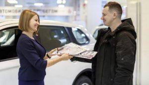 Порядок регистрации транспортного средстваПорядок регистрации транспортного средства