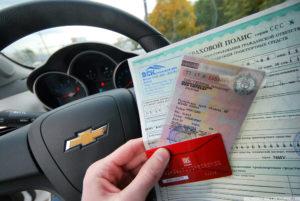 Документы для техосмотра машин зарегистрированных за рубежом