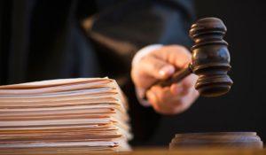 судебных разбирательств