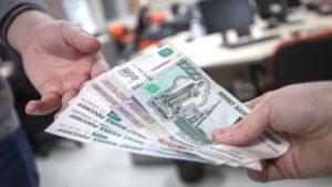 возможность досрочного возврата денежных средств
