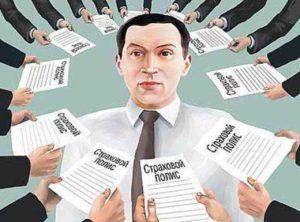 выборе страховой компании_
