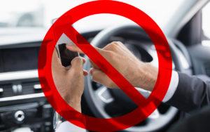запретить водить автомобиль