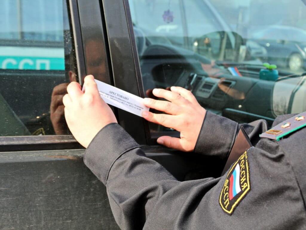 Как узнать машина в аресте или нет способы проверки