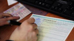 Изображение - Как вписать в страховку еще одного водителя kak-vpisat-v-strahovku-esche-odnogo-voditelya-300x169
