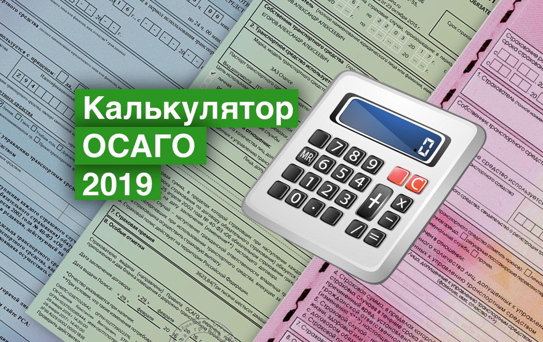 Как оплатить штраф за лишение 30000р