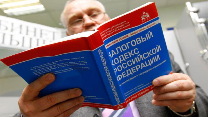 Платят ли пенсионеры транспортный налог в России