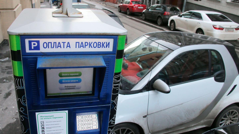 Какая комиссия при оплате парковки через смс