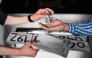 регистрации автомобилей