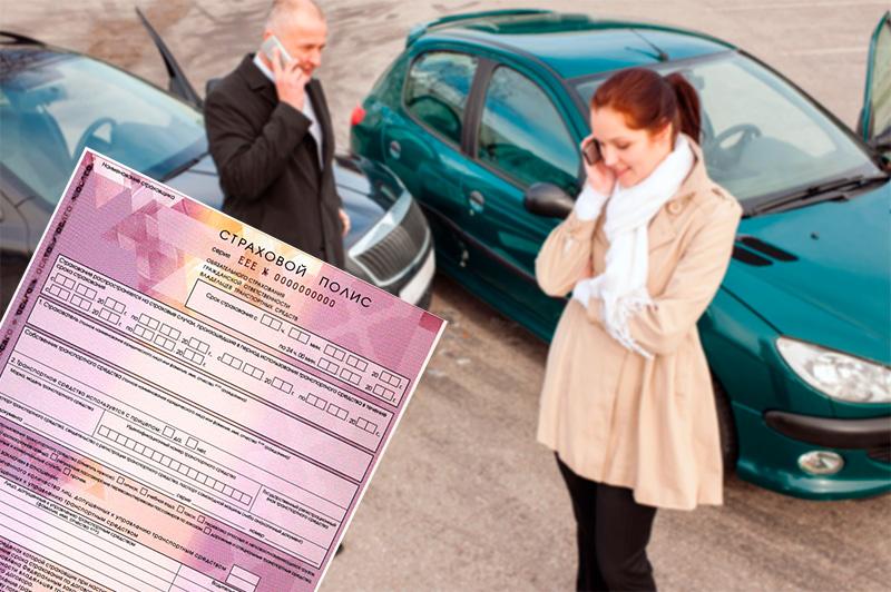 Что является страховым случаем по ОСАГО и что входит в страховку ОСАГО?