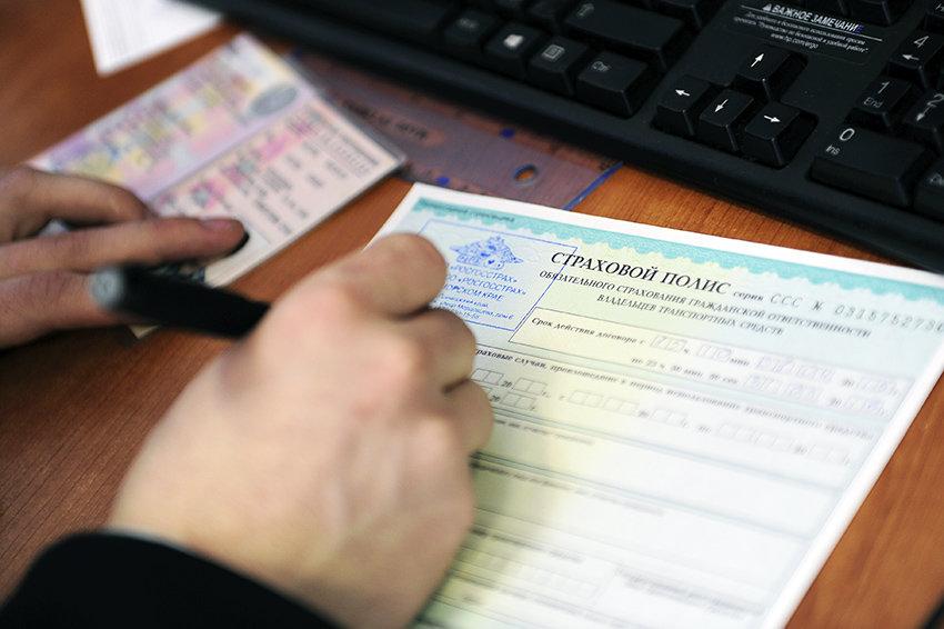 Сколько стоит вписать человека в страховку машины